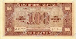 100 Yuan CHINE  1942 P.0165 NEUF
