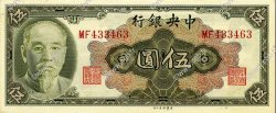 5 Yuan CHINE  1945 P.0388 NEUF
