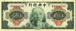 20 Yuan CHINE  1945 P.0391 SPL