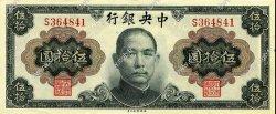 50 Yuan CHINE  1945 P.0392 SPL