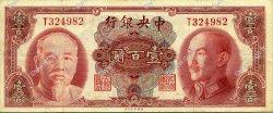 100 Yuan CHINE  1945 P.0394 TTB+