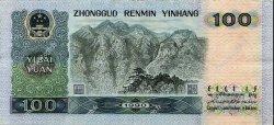 100 Yuan CHINE  1990 P.0889b SUP