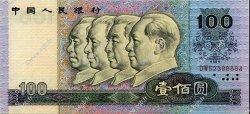 100 Yuan CHINE  1990 P.0889b SPL