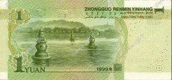 1 Yuan CHINE  1999 P.0895 SUP+
