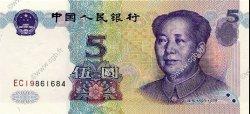 5 Yuan CHINE  1999 P.0897 pr.NEUF