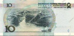 10 Yuan CHINE  1999 P.0898 NEUF