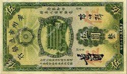 5 Dollars CHINE  1933 PS.2279c TTB