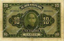 10 Dollars CHINE  1933 PS.2280c TTB