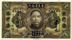 1 Dollar CHINE  1931 PS.2425b pr.NEUF