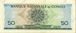 50 Francs CONGO (RÉPUBLIQUE)  1962 P.005a SUP+