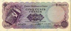 500 Francs CONGO (RÉPUBLIQUE)  1961 P.007a SUP à SPL