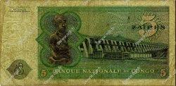5 Zaïres CONGO  1971 P.14a B