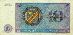 10 Zaïres CONGO  1971 P.15a SUP