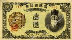 1 Yen CORÉE  1945 P.38a NEUF