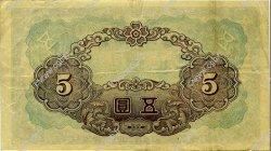 5 Yen CORÉE  1945 P.39a TTB+