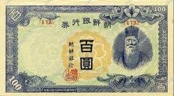 100 Yen CORÉE  1947 P.46b SPL+