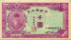 1000 Won CORÉE DU SUD  1950 P.03 SPL