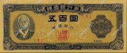500 Won CORÉE DU SUD  1952 P.09 pr.SPL