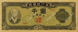 1000 Won CORÉE DU SUD  1952 P.10a NEUF