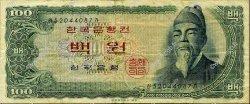 100 Won CORÉE DU SUD  1965 P.38 TB+