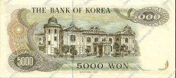 5000 Won CORÉE DU SUD  1972 P.41 pr.SPL