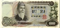 10000 Won CORÉE DU SUD  1973 P.42 NEUF