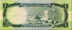 1 Dirham ÉMIRATS ARABES UNIS  1973 P.01a SUP