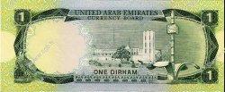 1 Dirham ÉMIRATS ARABES UNIS  1973 P.01a NEUF
