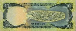 10 Dirhams ÉMIRATS ARABES UNIS  1973 P.03a TB+