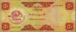 50 Dirhams ÉMIRATS ARABES UNIS  1973 P.04a B+