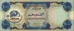 1000 Dirhams ÉMIRATS ARABES UNIS  1976 P.06a pr.TTB