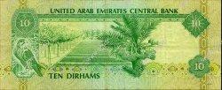 10 Dirhams ÉMIRATS ARABES UNIS  1982 P.08a TTB