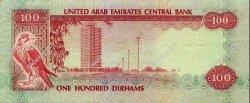 100 Dirhams ÉMIRATS ARABES UNIS  1982 P.10a TTB+