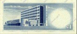 1 Cedi GHANA  1965 P.05a SPL
