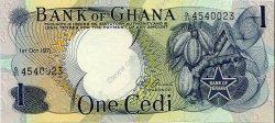 1 Cedi GHANA  1971 P.10d NEUF