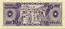10 Cedis GHANA  1984 P.23a NEUF