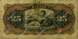 25 Drachmes GRÈCE  1917 P.052 B