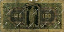 100 Drachmes GRÈCE  1910 P.053a AB