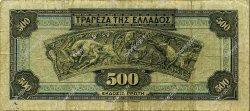 500 Drachmes GRÈCE  1932 P.102a pr.TB