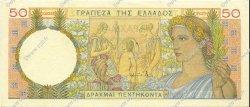 50 Drachmes GRÈCE  1935 P.104a SUP+