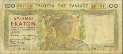 100 Drachmes GRÈCE  1935 P.105a B+