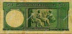 50 Drachmes GRÈCE  1939 P.107a TB