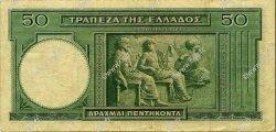 50 Drachmes GRÈCE  1939 P.107a TTB