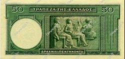 50 Drachmes GRÈCE  1939 P.107a pr.NEUF