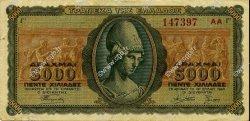 5000 Drachmes GRÈCE  1943 P.122a TTB