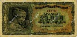 25000 Drachmes GRÈCE  1943 P.123a TTB
