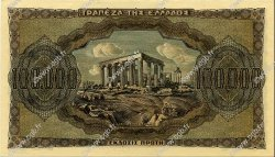 100000 Drachmes GRÈCE  1944 P.125a NEUF