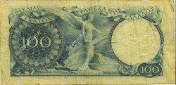 100 Drachmes GRÈCE  1944 P.170a B