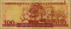 100 Drachmes GRÈCE  1955 P.192b B