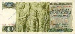 500 Drachmes GRÈCE  1968 P.197a TTB+
